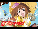 TVアニメ「高宮なすのです!~てーきゅうスピンオフ~」主題歌CD「黄金...