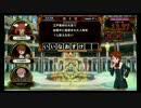 QMA 暁の鐘 社会茶臼のトナメ動画1【グリ組】