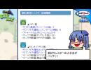 【公式】黄金の魔王をゆっくり実況vol.03