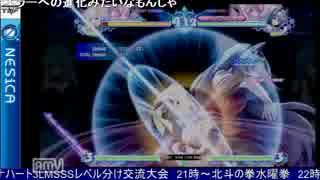 2015-04-01 中野TRF アルカナハート3LMSSS 大会後野試合 その1