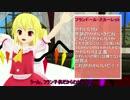 【ニコニコ動画】【東方MMD】新メンバー選抜会議【MMD紙芝居】を解析してみた