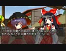 ブッダとイエス幻想郷へ行く39 thumbnail