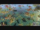 Civilization5 CPU最強文明決定戦 予選Dブロック その6 thumbnail