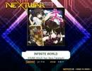 【K-Shoot MANIA】INFINITE WORLD【自作譜面】 thumbnail
