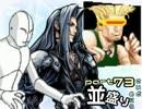 【敗者復活戦】並盛りシングルトーナメント サイドメニューpart73【MUGEN】