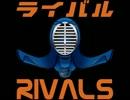 【ニコニコ動画】Rivalsを解析してみた