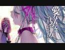 【ニコニコ動画】アリアドネ を歌ってみた【nero】を解析してみた