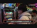 H1 Grand Prix ~ヒノマル王決定戦~ #3 ヒノマル用賀店 後半戦