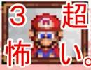 【実況】トイレ大好き【Part3】