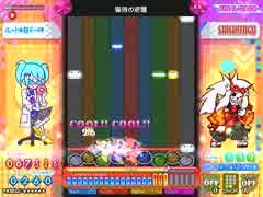[ポップン]猫侍の逆襲 EX 乱