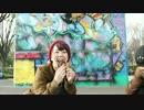 【やまねこ・いまめぐ】ドーナツホール 【踊ってみた◎】 thumbnail