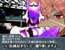【鬼鶴】鬼と宴とB級ホラークトゥルフ!【揚州】Part:30