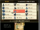 【実況】スマブラ好きのFE覚醒日記:その39「挫折」前編