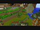 【Minecraft】 方向音痴のマインクラフト Season5 Part38 【ゆっくり実況】 thumbnail