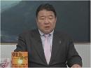 【直言極言】日本を解体するつもりか農業改革![桜H27/4/10]