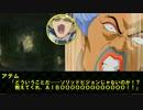 【CoC】投げやりなクトゥルフ神話TRPG 二狂目【実卓リプレイ】