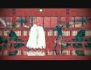【MMD】山姥切と大倶利伽羅で春雨【刀剣乱舞】