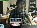 【ニコニコ動画】【TA】ねるねるねるね10個早食い世界記録を解析してみた