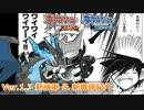 【ポケモンORAS】 Ver.1.3アップデート 新機能&新戦術の紹介!! 【実況】 thumbnail