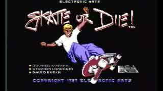 Skate_or_Die!(Commodore64版)タイトル