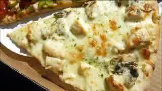 アメリカの食卓 458 町のピザ屋のピザを食す!