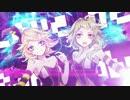 【お龍.】LUVORATORRRRRY! feat. 96猫 , れをる & nqrse【MIXしてみた】 thumbnail