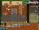ロマサガ2RTA クジンシーTA 24分46秒 【ゆっくり実況】 thumbnail
