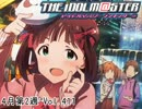 The iDOLM@STER Weekly Ranking of April 2nd week