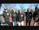 【SLHTV】全力公園【Part1】
