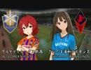 【ニコニコ動画】生っすか!マンデーフットボールR 765プレミアリーグ開幕戦を解析してみた