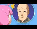 てーきゅう第38面「先輩とロミオ・マスト・ダイ」 thumbnail