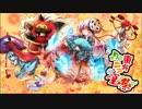 【ニコニコ動画】第7回東方ニコ童祭 告知動画を解析してみた