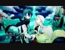 【夏語遙】命のユースティティア【UTAUカバー】【修正版】 thumbnail