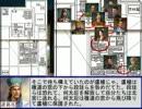【ニコニコ動画】孔明と馬謖の図解三国志(14) 「十常侍の乱」(後編)を解析してみた
