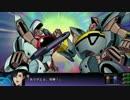 【第3次スパロボZ 天獄篇】超時空世紀オーガス【全武装集】