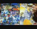 転がる月詠亭メンバーによる闇のゲーム 第6回 thumbnail