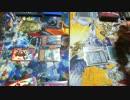 転がる月詠亭メンバーによる闇のゲーム 第7回 thumbnail