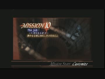 Hd devil may cry 3 dmd mission 10 ss by o hd devil may cry 3 dmd mission 10 sswatch from niconico voltagebd Gallery