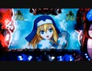 【パチンコ】CRA戦国乙女3 9AW1 妖怪変化は散滅すべし!【79回目】