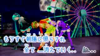 【ニコカラ】アフターナイト ワンダーランド【あうすら様MMD-PV】_ON Vocal