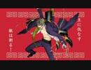 【ニコニコ動画】【刀剣乱舞】 第二(番煎)次 とーらぶふぁんくらぶ 【音MAD】を解析してみた