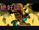 【実況】マリオカート8 VSレースでたわむれる part18 牢獄編2