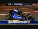 【ニコニコ動画】バイクが車の側面に衝突、男性ライダーと女性ドライバー死亡(米 04/12)を解析してみた