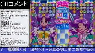 2015-04-12 中野TRF マネーアイドルエクスチェンジャー 野試合
