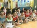 韓国の洗脳教育 幼児編