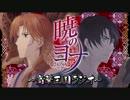 【ニコニコ動画】高華王国ラジオ第14回(終)を解析してみた