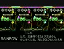 【DDR資料用?】CHAOSでノートの色分け比較