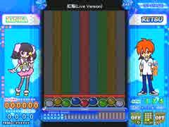 [ポップン]Lv10 紅焔(Live version) EASY
