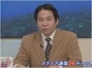 【早い話が...】NHK解体フィルター実装、二段構えで受信料利権に挑戦![桜H27/4/15]