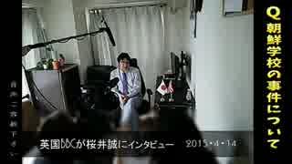 在特会前会長・桜井誠氏、英国BBCのインタビューを受ける。
